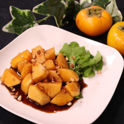 柿のバルサミコサラダ