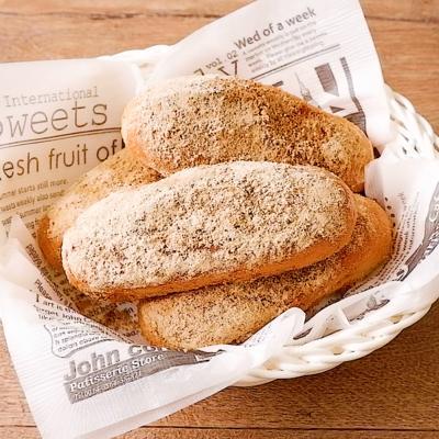 簡単に作れる 黒糖きなこの揚げパン風