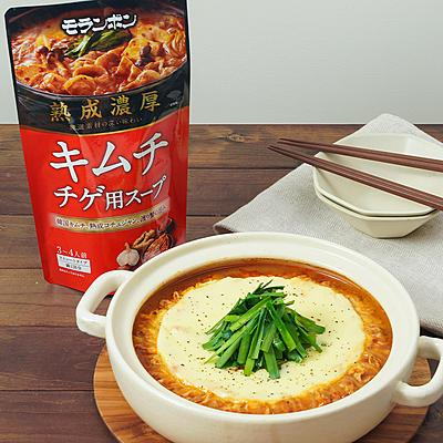 とろ〜りチーズ!豚バラと味しみ大根のミルフィーユキムチ鍋