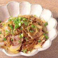 つるつる食感が美味しい 豚バラと新玉ねぎの甘辛炒め