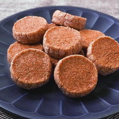 スパイス香るココアディアマンクッキー
