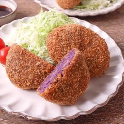 ほくほく紫芋コロッケ
