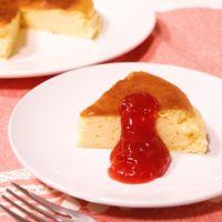 裏技あり!水切りヨーグルトのスフレケーキ