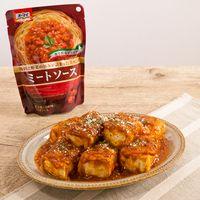 肉巻き豆腐のミートソース煮込み
