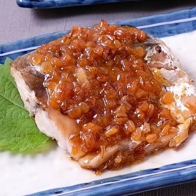 トースターで簡単 サバの金山寺味噌焼き