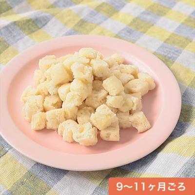 バナナ入り きな粉蒸しパン
