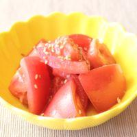 トマトの生姜ナムル