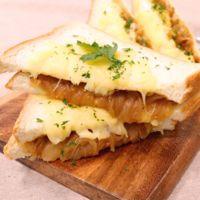 とろ~りチーズのオニオングラタンサンド