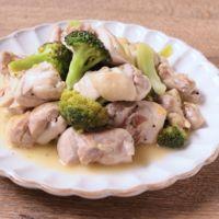鶏もも肉とブロッコリーのさっぱり塩レモン炒め