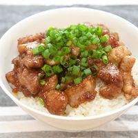 豚バラ肉の甘辛丼