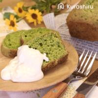 小松菜で作る!\nお野菜ケーキ