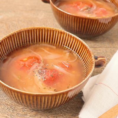 トマトたっぷり コンソメスープ