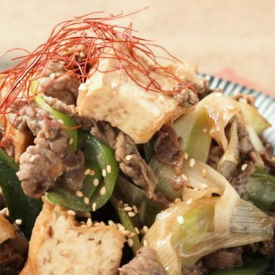 牛肉と厚揚げのボリューミー中華炒め