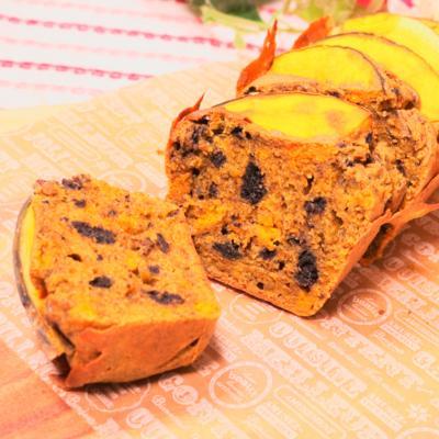 簡単ココアクッキーのパンプキンパウンドケーキ