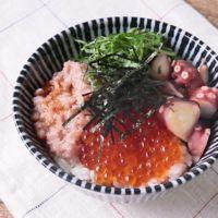 大葉たっぷり 海鮮丼