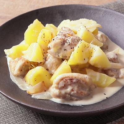 鶏もも肉とじゃがいものクリーム煮