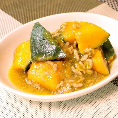 一味変わる かぼちゃの中華風そぼろ煮
