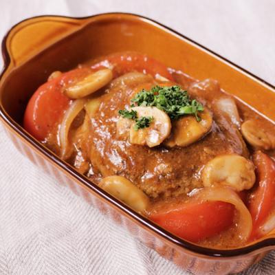 マッシュルームとトマトの煮込みデミグラスハンバーグ