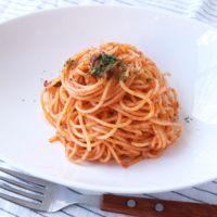 和えるだけのアンチョビトマトスパゲティ