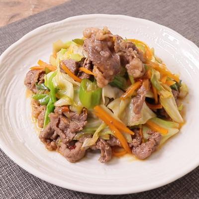 牛こま肉とキャベツのピリ辛炒め