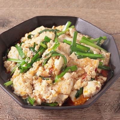 花椒香る くずし豆腐の豆板醤炒め