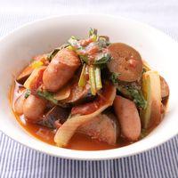 なすと小松菜とソーセージのトマト煮