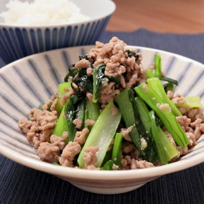 ご飯がすすむ 小松菜のひき肉炒め