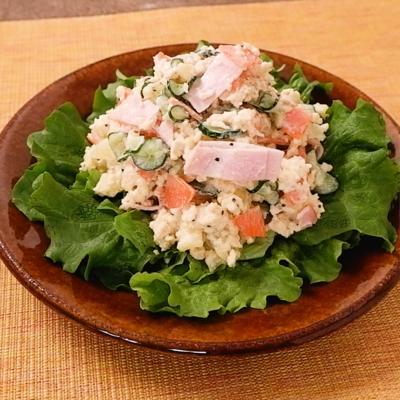 粉豆腐のポテトサラダ