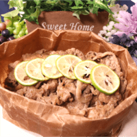 山椒香る大人の豚丼弁当
