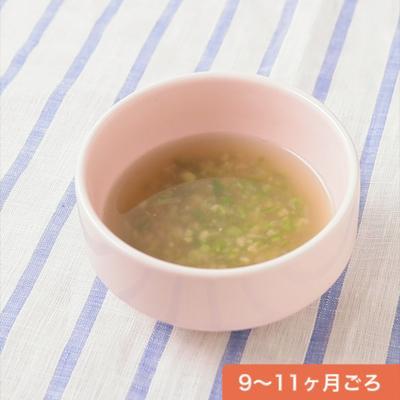 納豆とオクラのトロトロスープ