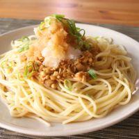 さっぱりおいしい 和風おろしスパゲティ