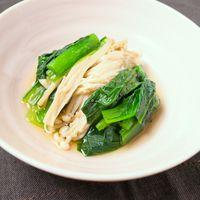 小松菜とえのきの煮浸し