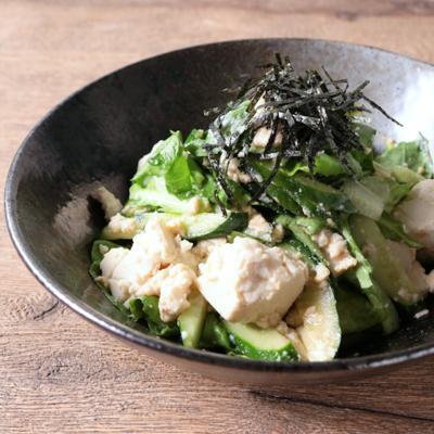 サラダ菜ときゅうりの豆腐サラダ
