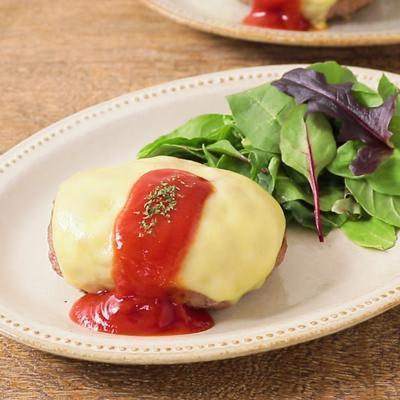 食材3つで 簡単チーズハンバーグ