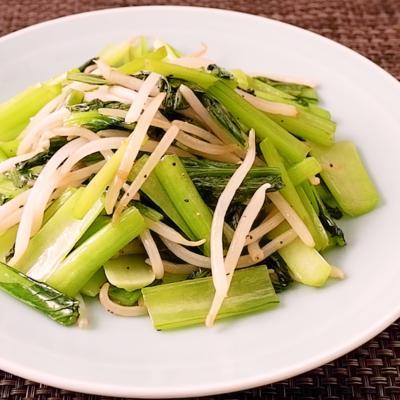 もやしと小松菜のさっぱり塩こしょう炒め
