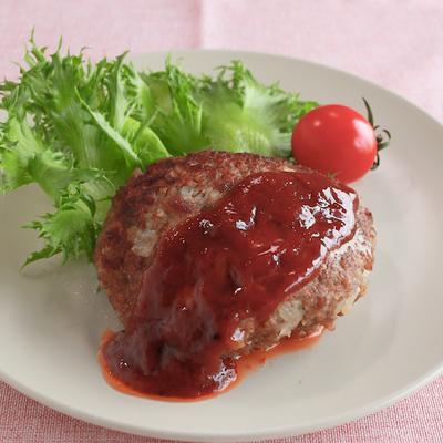 ひき肉の旨味たっぷり ジューシーハンバーグ