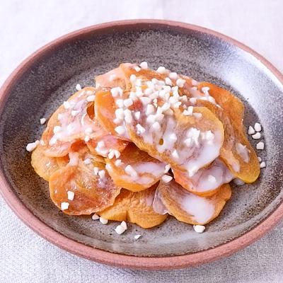練乳アーモンドのしっとり柿チップス
