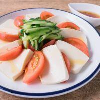 豆腐とトマトの簡単サラダ