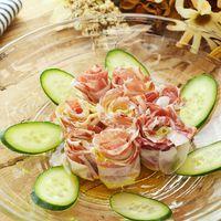 大根と生ハムで作る 薔薇サラダ