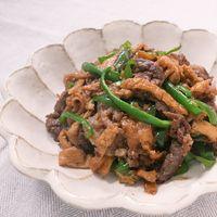 お稲荷さんの皮で節約 牛肉とピーマンの炒め物