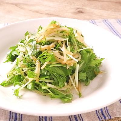 もやしと水菜のシンプルサラダ