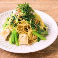 鶏ささみと小松菜の梅しそスパゲティ