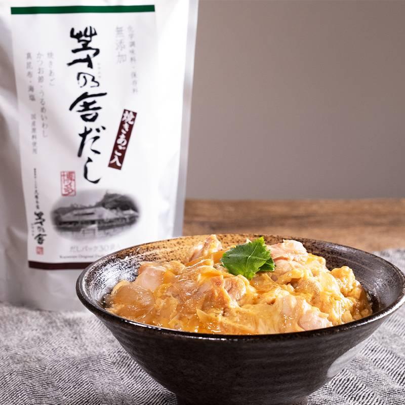 親子 丼 レシピ プロ