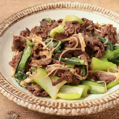 チンゲン菜と牛肉のオイスター炒め