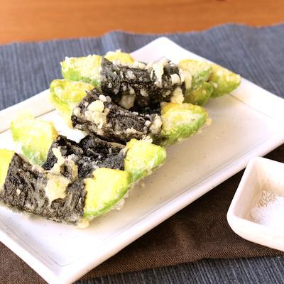 アボカドの海苔巻き天ぷら