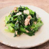 小松菜のツナガーリック炒め
