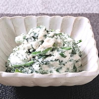 絹ごし豆腐で春菊の白和え