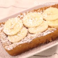 混ぜて、焼くだけ\nバナナカスタードケーキ