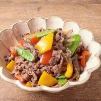 牛肉と彩り野菜のさっと炒め