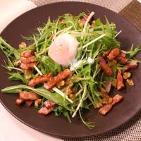とろ〜り濃厚!水菜とカリカリベーコンのサラダ